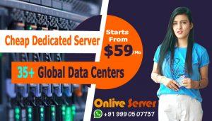 Cheap Dedicated Server
